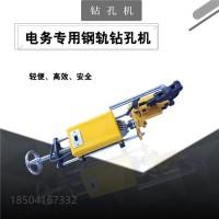 湘潭NZG—31型竖式电动钢轨钻孔机—使用说明—夹具