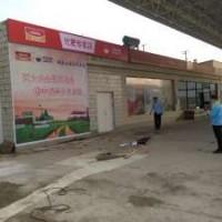 陕西黄龙广告店招牌 延安洗车门头广告规范