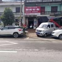 陕西宝塔门头店面招牌 延安家电门头广告尺寸