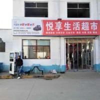 陕西志丹门头店面招牌 延安酒店门头广告素材