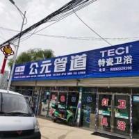 陕西宝塔门头店面招牌 延安钢架门头广告规范