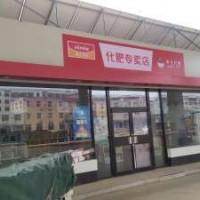 陕西甘泉广告店招牌 延安面馆门头招牌素材