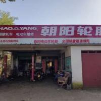 陕西黄陵店铺广告门头 延安电动车门头广告标准
