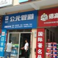 陕西安塞店铺广告门头 延安茶叶店门头广告案例
