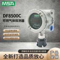MSA梅思安DF-8500固定式可燃气体探测器