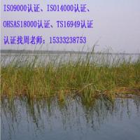 唐山ISO9000认证,唐山ISO9001认证