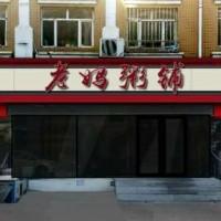 陕西合阳PVb2b商务门头招牌,合阳百世快递门头招牌发布